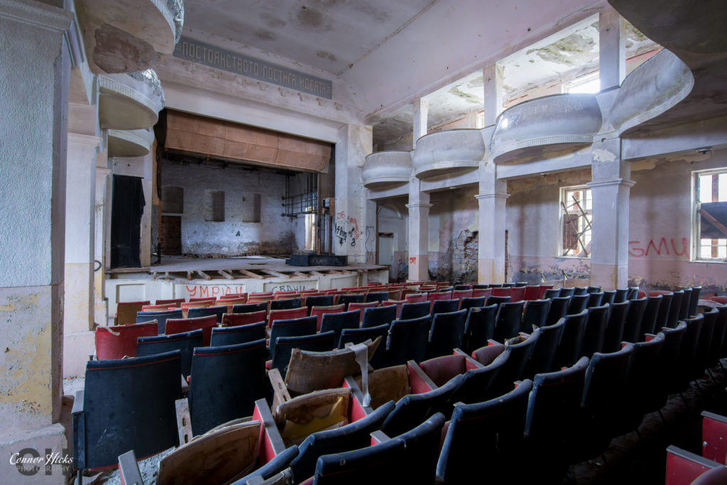 bulgaria urbex soviet theatre 1024x683 Soviet Theatre, Bulgaria