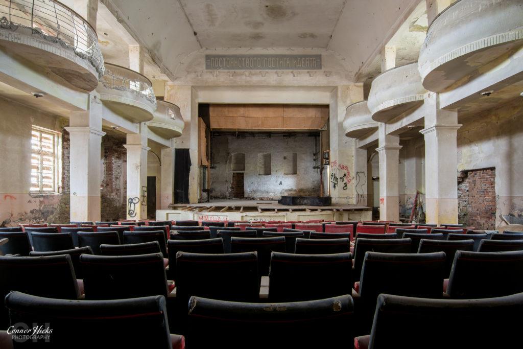 soviet theatre bulgaria 1024x683 Soviet Theatre, Bulgaria